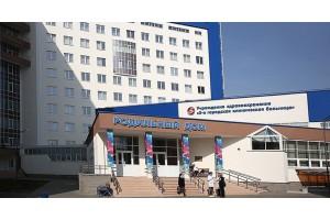 СПРАВОЧНИК: Родильный дом  УЗ 5-ая городская клиническая больница