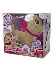 Мягкая игрушка Simba Chi Chi Love Интерактивная собачка Счастливчик с сумочкой 10 5893110