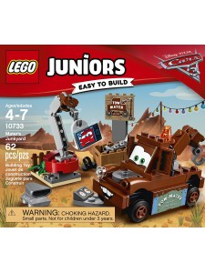 Лего 10733 Свалка Мэтра Lego Juniors
