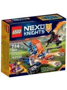 Лего 70310 Королевский боевой бластер Lego Nexo Knights