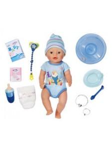 Кукла-мальчик интерактивная Беби Бон 822012