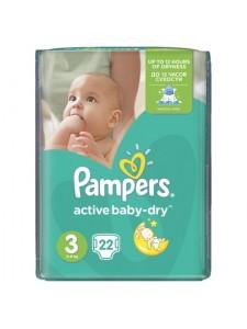 Подгузники Pampers Active Baby Midi 3 (5-9 кг), 22 шт