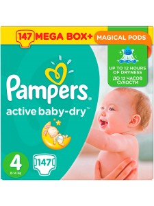 Подгузники Pampers Active Baby Maxi 4 (8-14 кг), 147 шт