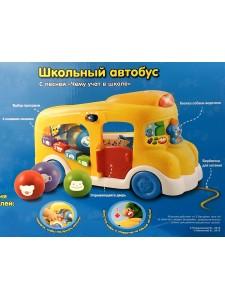Игрушка Школьный автобус Vtech 80-112826