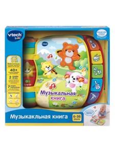 Игрушка Музыкальная книга Vtech 80-166726