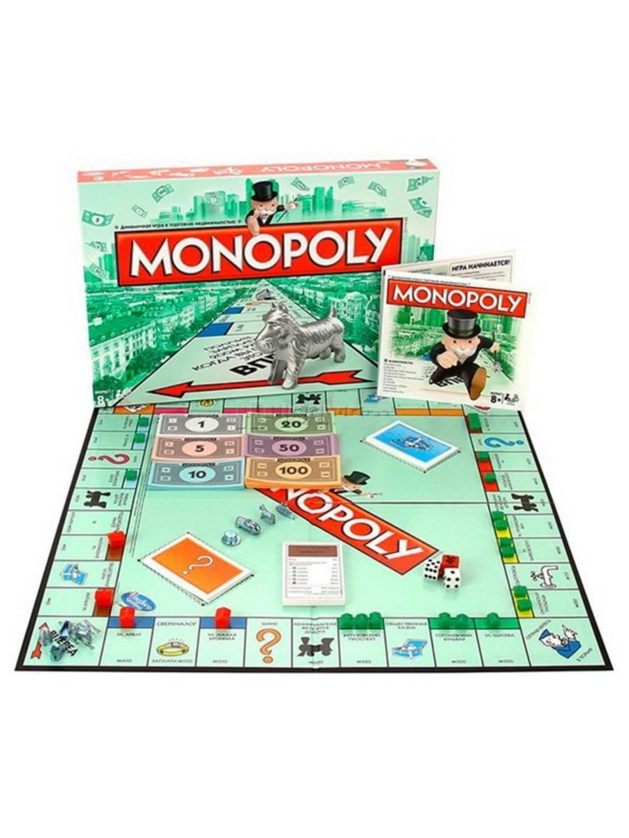 игра монополия классическая настольная с деньгами