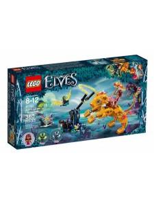 Лего 41192 Ловушка для Азари и огненного льва Lego Elves