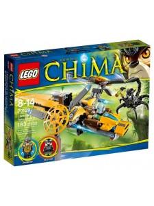 Лего 70129 Двухроторный вертолет Лавертуса Lego Chima