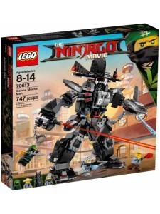Лего 70613 Робот Гарм Lego Ninjago