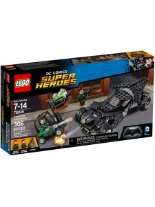 Лего 76045 Перехват криптонита Lego Super Heroes