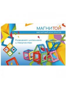 Магнитный конструктор 6 квадратов Магнитой LL-1001