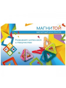 Магнитный конструктор 8 треугольников Магнитой LL-1002