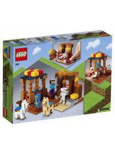 Лего Майнкрафт Торговая точка Lego Minecraft 21167