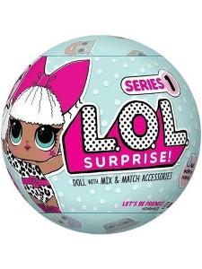 Кукла Лол сюрприз в шаре 7 сюрпризов - Lol 1 серия 1 волна
