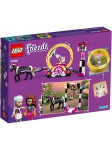 Лего Френдс Волшебная акробатика Lego Friends 41686