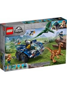 Лего Юрский период Побег Галлимима и Птеранодона Lego Jurassic World 75940