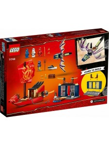 Лего Ниндзяго Дар Судьбы Решающая битва Lego Ninjago 71749