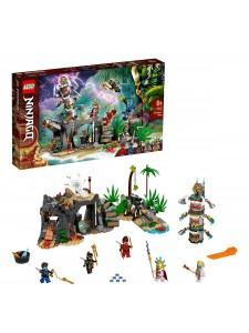 Лего Ниндзяго Деревня Хранителей Lego Ninjago 71747