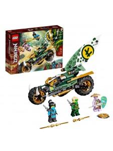 Лего Ниндзяго Мотоцикл Ллойда Lego Ninjago 71745
