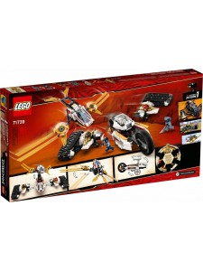 Лего Ниндзяго Сверхзвуковой самолёт Lego Ninjago 71739