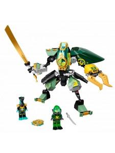Лего Ниндзяго Водный робот Ллойда Lego Ninjago 71750