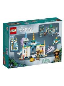 Лего Дисней Райя и дракон Сису Lego Disney 43184