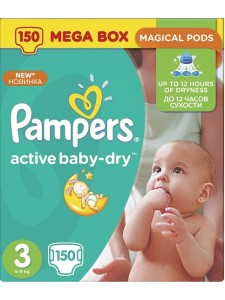 Подгузники Pampers Active Baby Midi 3 (5-9 кг), 150 шт