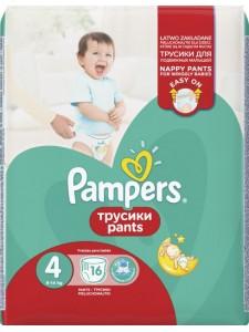 Подгузники-трусики Pampers Pants 4 (8-14 кг), 16 шт