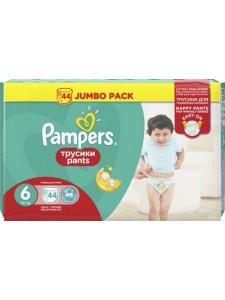 Подгузники-трусики Pampers Pants 6 (15+ кг), 44 шт